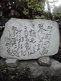 2010110714500000